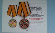 The best Medals of Russia at an inexpensive price!!!(For merit in Nuclear provis