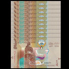 Lot 10 PCS, Kuwait 0.25 1/4 Dinar, 2014, P-29 New, UNC