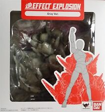 Bandai SHF Figuarts Effect Explosion Gray Ver MISB/ hot toys