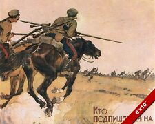 WWI RUSSIAN CAVALRY SOLDIERS PROPAGANDA POSTER PAINTING REAL CANVAS ART PRINT