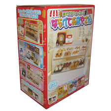 Rare! Megahouse Miniature Cake, Bread, Food Display Showcase Cabinet Part 1