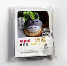 Wool Felting Craft Needle Felt Animal Kit Set - Small Totoro