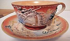 MORIAGE DRAGON ON PEACH CHINA MADE IN OCCUPIED JAPAN IN EXCELLENT CONDITION