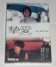 "Fiona Sit ""Embrace Your Shadow"" Dylan Kuo Pin-Chao HK Remastered Region All DVD"
