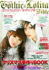 Gothic & Lolita Bible Vol.38 /Japanese Cosplay Fashion Magazine Book