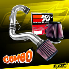 11-16 Scion tC 2.5L 4cyl Polish Cold Air Intake + K&N Air Filter