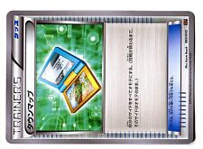 PROMO POKEMON JAPANESE 2015 SNP Break N° 005/010 TOWN MAP