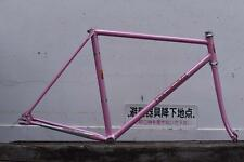 51.5cm C-T Light Pink Nagasawa Track frame - NJS - Pista Fixed Gear