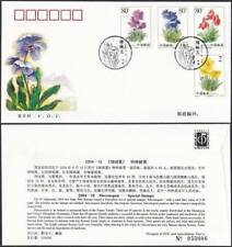 CHINA 2004-18 Meconopsis Flower Plant 绿绒蒿 总公司 stamp FDC