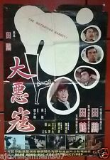 The Notorious Bandit {Godfather of Hong Kong} Kung Fu, HK Org. Movie Poster 70s