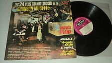 COMPIL DOUBLE 33 TOURS LP FRANCE GEORGETTE PLANA AIMABLE AUGUSTO BALDI JO PRIVAT