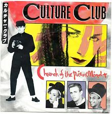 CULTURE CLUB - CHURCH OF THE POISON MIND / MAN SHAKE. (UK, 1983, VIRGIN, VS 571)