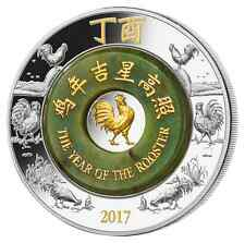 "2017 ""LUNAR YEAR OF THE ROOSTER "" 2oz Silver Coin .999 real Jade 2000 KIP Laos"