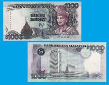 Malaysia RM 1000 - 6th Series 1986 - 1995. UNC - Reproduction