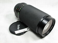 VIVITAR 35-200mm F3-4.5 PENTAX K(A) MOUNT GOOD