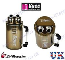 D1 SPEC UNIVERSAL RACING OIL CATCH TANK BRONZE 9mm & 15mm NOZZLE JDM DRIFT