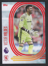 Topps Crossover - PL Transfers 2016 - PL5 - Victor Valdes - Middlesbrough