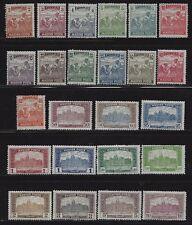 HUNGARY - 1919. Magyar Posta Cpl.Set MNH! Mi : 242-260,315-318 and I.