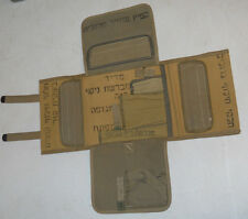 IDF Israel Military Medical Flat Pouch Bag