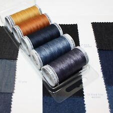 Guternann Jeans Sewing Thread Selection - Denim / Yellow
