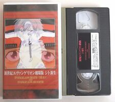 Neon Genesis EVANGELION DEATH(TRUE)² REBIRTH Movie Japanese Anime VHS VIDEO
