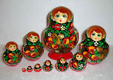 "Beautiful Russian Nesting Doll~10pc~5.25""~VERY CUTE~HAND PAINTED"