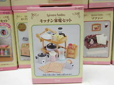 Sylvanian Families - cooking set with Trolley 407 Japan version Mini Furniture