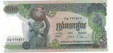 CAMBODIA 500 RIELS SCARCE SIGNATURE BANKNOTE UNC P-#16A