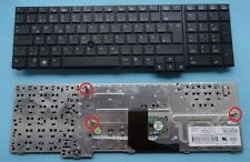 Tastatur HP Elitebook 8740w 8740p hp-8740 hp8740w hp-8740p 598044-041 Keyboard