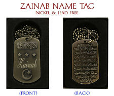 """ZAINAB"" Arabic Name Necklace Tag - Birthday Wedding Ayatul Kursi Eid Gifts"