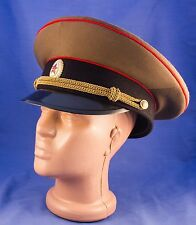 Russian Soviet Hat OFFICER Army Cap  USSR Tank Force Military Size57(7 1/8)