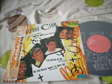 """a941981 Culture Club Japan 12"""" LP Single Do You Really Want to Hurt Me"""