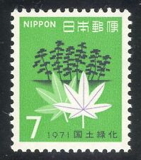 Japan 1971 Afforestation/Nature/Trees/Leaf 1v (n27745)