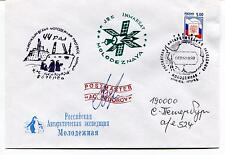URSS CCCP Exploration Mission Base Ship Polar Antarctic Cover / FEDOROV SIGNED