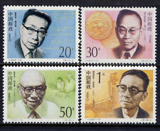 China 1992-19 Modern Chinese Scientists (3)中國現代科學家 , Complete 4V Mint