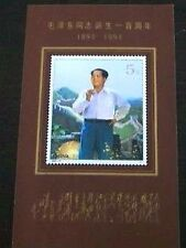 China 1993-17M 100th birth of Comrade Mao Zedong Miniature sheet MNH