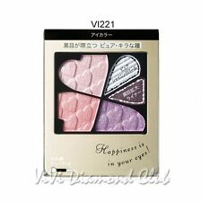 Shiseido INTEGRATE Pure Big Eyes Eyeshadow ***VI221***