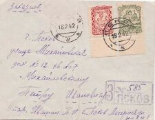 Russia White 1942 Registered cover from Minsk {Capital} Sent to Russia?