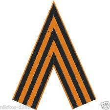 "Patch (chevron, stripe) "" St.George's Ribbon"" symbol of a victory over fascism"