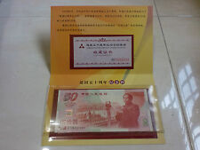 China 1999 50 Yuan 50th Anniversary of China With Folder (UNC), #1 Free Pos Laju
