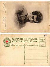 CPA St. PETERSBOURG A. Scariatine. Latro, La Martyre. Russia (309567)