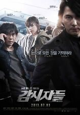 "KOREAN MOVIE DRAMA""COLD EYES""ORIGINAL DVD ENG  REGION 3"