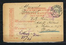 Great old Russian  Card censored many cancels to Budapest  1917 RRRRR
