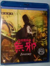 Ghost in the Shell 2: Innocence (Region A Blu-ray) (English Subtitled) 攻殼機動隊2之無邪