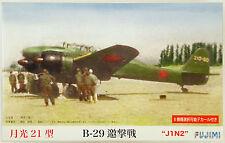 Fujimi C10 Nakajima J1N2 Gekko (Irving) Type 21 1/72 scale kit