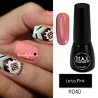 MAX 7ml Nail Art Color UV LED Soak Off Gel Polish #040-Lotus Pink