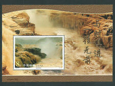 China 2002-21 Hukou Waterfall Yellow River S/S Gold Foil 黃河壺口