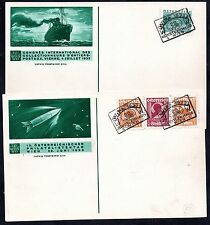 Austria 1933 Wipa postcards with special postmarks x (2) ZZ2209