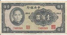 CHINA ,100  YUAN, CENTRAL BANK,1941