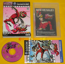 VIEWTIFUL JOE Nintendo GameCube Versione NTSC Giapponese »»»»» COMPLETO